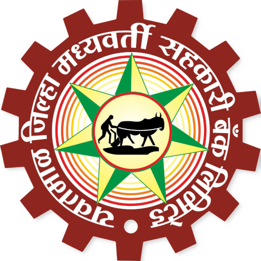 YDCC Bank Recruitment 2021